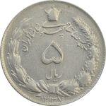 سکه 5 ریال 1337 - AU58 - محمد رضا شاه