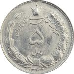 سکه 5 ریال 1340 - MS64 - محمد رضا شاه