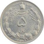 سکه 5 ریال 1340 - MS61 - محمد رضا شاه