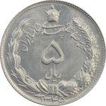 سکه 5 ریال 1345 - MS63 - محمد رضا شاه