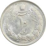 سکه 10 ریال 1323 - MS64 - محمد رضا شاه