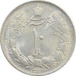 سکه 10 ریال 1324 - MS63 - محمد رضا شاه