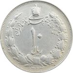 سکه 10 ریال 1324 - EF45 - محمد رضا شاه