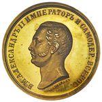 الکساندر دوم