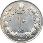 سکه 10 ریال 1344 محمد رضا شاه پهلوی