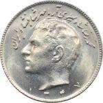 سکه 10 ریال 1347 محمد رضا شاه پهلوی
