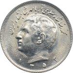 سکه 10 ریال 1352 - تاریخ با عدد - محمد رضا شاه پهلوی