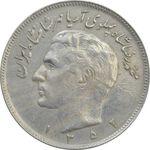 سکه 20 ریال 1352 (حروفی) - VF30 - محمد رضا شاه