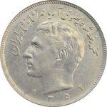 سکه 20 ریال 1352 (حروفی) - EF45 - محمد رضا شاه