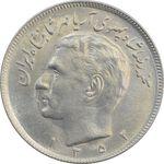 سکه 20 ریال 1352 (عددی) - MS63 - محمد رضا شاه