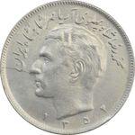سکه 20 ریال 1352 (عددی) مکرر روی سکه - MS62 - محمد رضا شاه