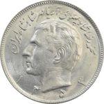 سکه 20 ریال 1353 (مکرر روی سکه) - MS63 - محمد رضا شاه