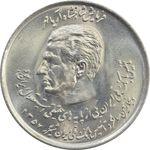 سکه 20 ریال 1357 (دو کله) - MS63 - محمد رضا شاه