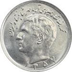 سکه 20 ریال 1357 - MS65 - محمد رضا شاه