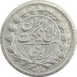 سکه ربعی 1304 - EF40 - رضا شاه