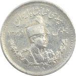 سکه 500 دینار 1308 - MS62 - رضا شاه