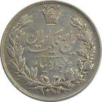 سکه 5000 دینار 1304 رایج - AU50 - رضا شاه