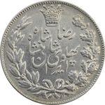 سکه 5000 دینار 1305 خطی - AU58 - رضا شاه