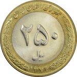 سکه 250 ریال 1374 - MS63 - جمهوری اسلامی