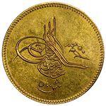 سلطان عبدالعزیز یکم