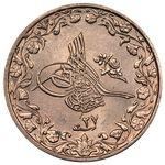 سلطان عبدالحمید دوم