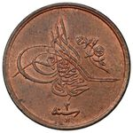 سلطان محمد پنجم