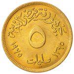 جمهوری مصر