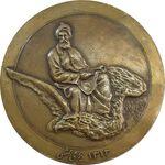 مدال بزرگداشت هزارمین سالروز فردوسی 1313 - EF45 - رضا شاه