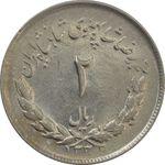 سکه 2 ریال 1332 مصدقی (شیر کوچک) - MS62 - محمد رضا شاه