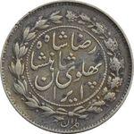 سکه 500 دینار 1305 - EF45 - رضا شاه