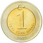 سکه 1 ینی لیر جمهوری ترکیه