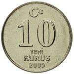 سکه 10 يِني کروش جمهوري ترکيه