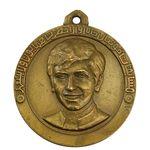 مدال آویز برنز مسابقات فوتبال جام ولیعهد بدون تاریخ (فدراسیون) - AU - محمد رضا شاه