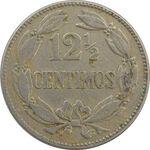 سکه 1/2-12 سنتیمو 1958 - VF35 - ونزوئلا