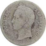سکه 1/4 بولیوار 1935 - VG - ونزوئلا