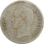 سکه 1/4 بولیوار 1946 - VF20 - ونزوئلا