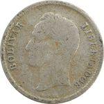 سکه 25 سنتیمو 1954 - VF35 - ونزوئلا