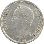 سکه 25 سنتیمو 1954 - AU58 - ونزوئلا