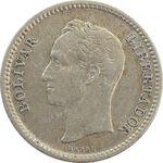 سکه 25 سنتیمو 1954 - AU55 - ونزوئلا