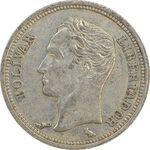 سکه 25 سنتیمو 1960 - EF45 - ونزوئلا