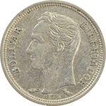 سکه 25 سنتیمو 1960 - AU55 - ونزوئلا