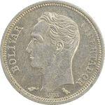 سکه 25 سنتیمو 1960 - AU58 - ونزوئلا