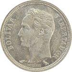 سکه 25 سنتیمو 1960 - MS63 - ونزوئلا