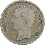 سکه 50 سنتیمو 1954 - VF25 - ونزوئلا