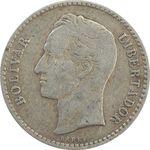 سکه 50 سنتیمو 1954 - EF40 - ونزوئلا