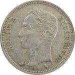 سکه 50 سنتیمو 1960 - EF45 - ونزوئلا