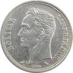 سکه 50 سنتیمو 1960 - AU55 - ونزوئلا