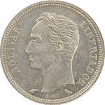 سکه 50 سنتیمو 1960 - MS62 - ونزوئلا