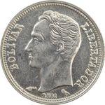 سکه 50 سنتیمو 1960 - MS63 - ونزوئلا