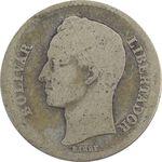 سکه 1 بولیوار 1929 - VG - ونزوئلا